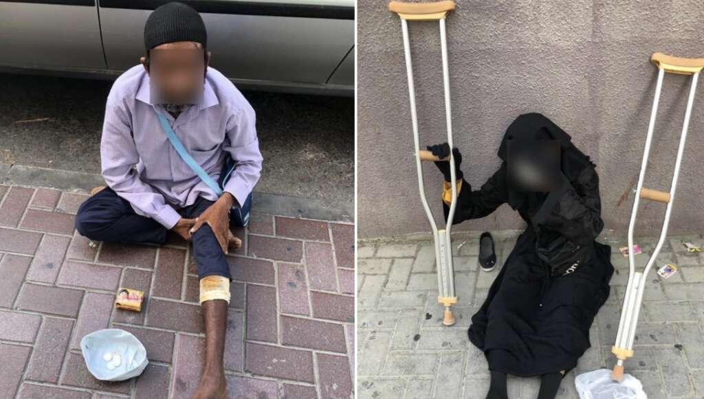 Ramadan, Dubai , beggars, Dubai Police, Ramadan 2020
