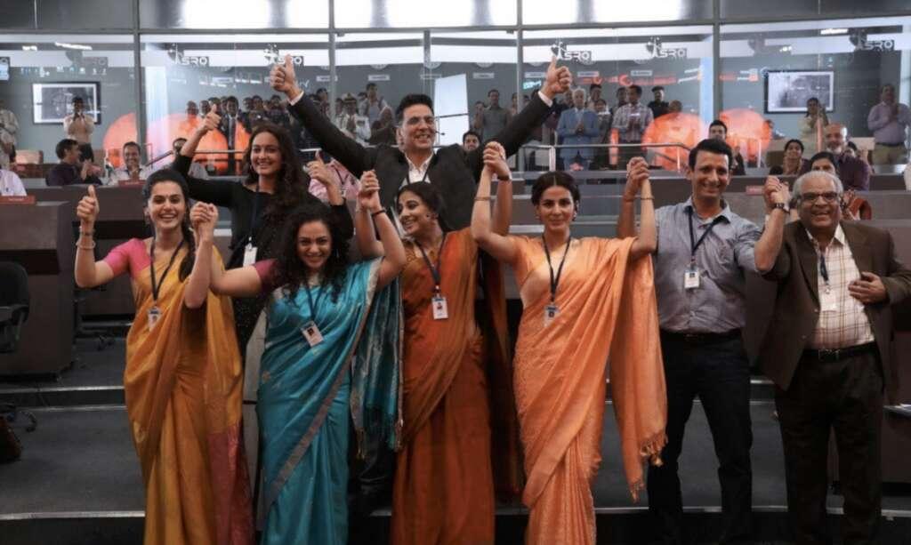 Mission Mangal, review, Akshay Kumar, Vidya Balan, Sonakshi Sinha, Taapsee Pannu, Kirti Kulhari, Nithya Menen