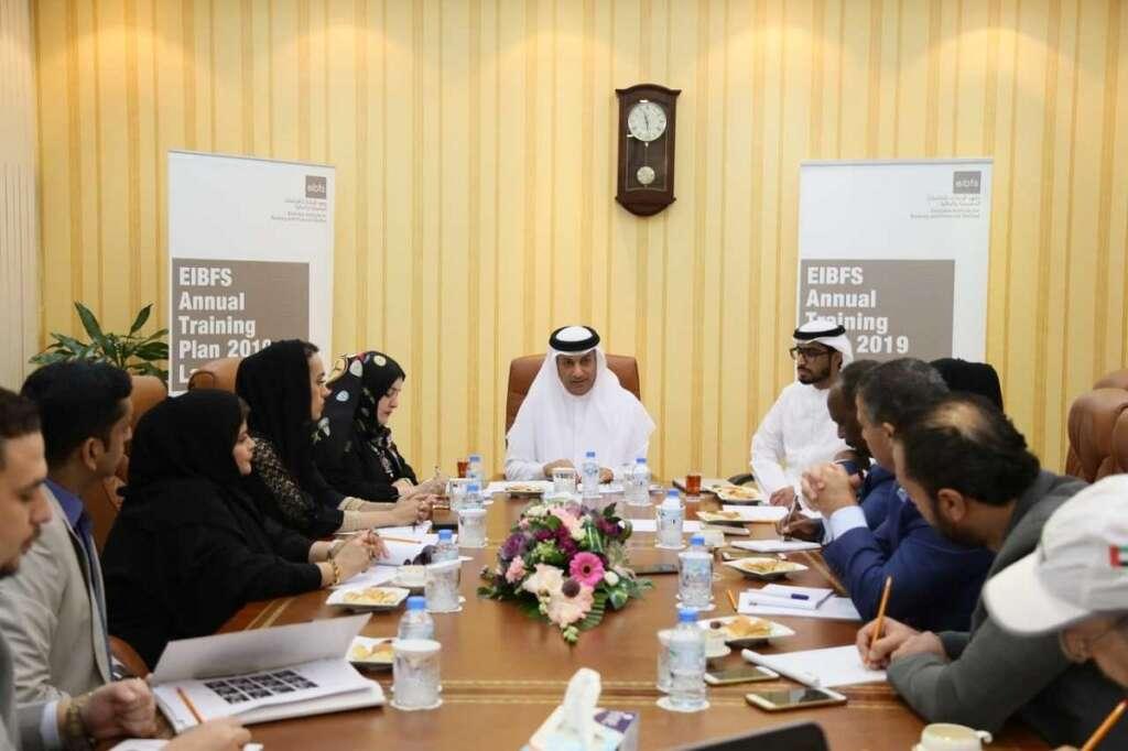 EIBFS to focus on digital transformation