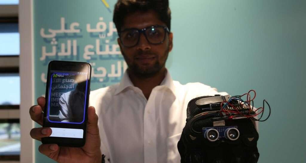 UAE, mobile app, visually impaired, incubator,