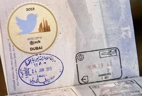 Personalised Twitter entry stamp for VIP visitor to Dubai