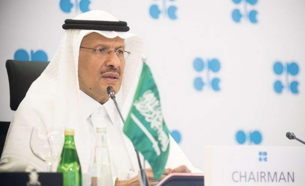 OPEC, OPEC