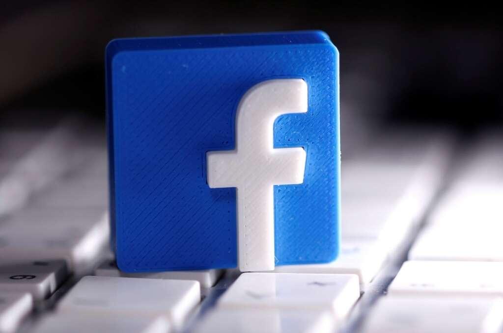 Facebook, boycott,  New York