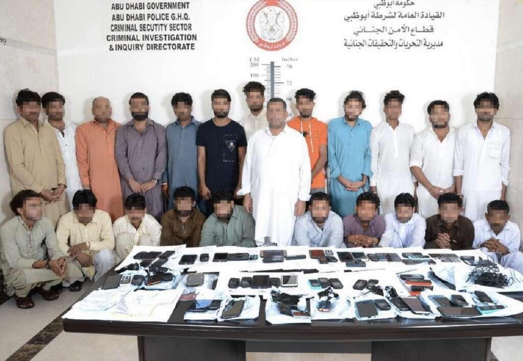 24-member phone scam gang arrested in UAE - News   Khaleej Times