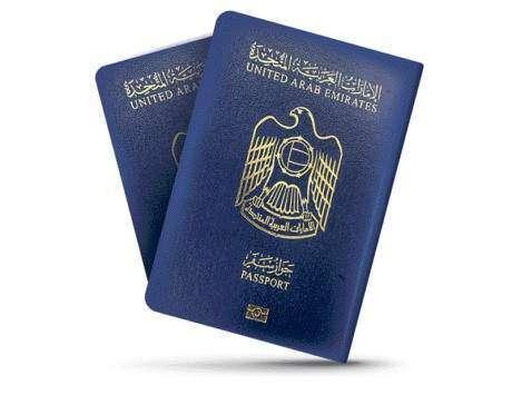 UAE passport now worlds 3rd most powerful