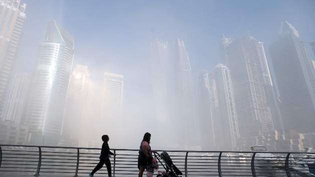 Hot, humid weather forecast for UAE this weekend - News
