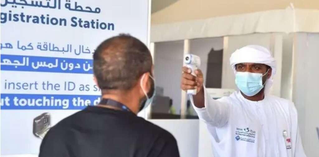Coronavirus news bulletin from UAE, UAE, prayer rooms in malls, safety stamp for hotels, restaurants