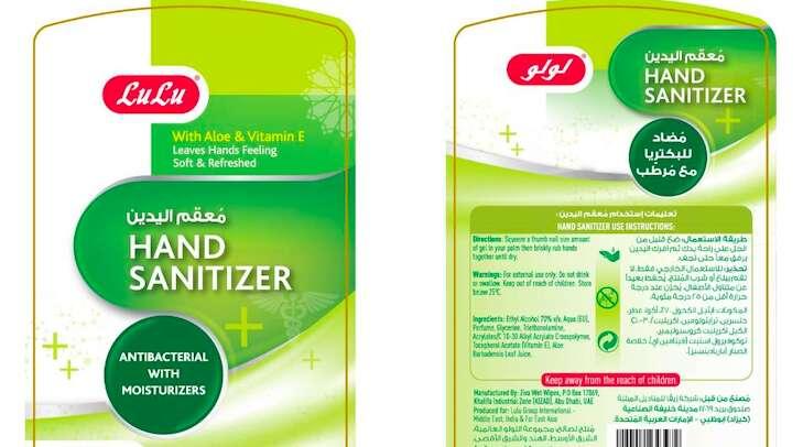 hand sanitiser, lulu, hypermarket, coronavirus, covid-19