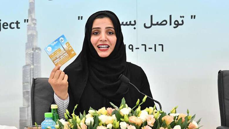 Free SIM card for every tourist in Dubai - Khaleej Times