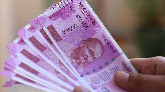 UAE dirham, Indian rupee