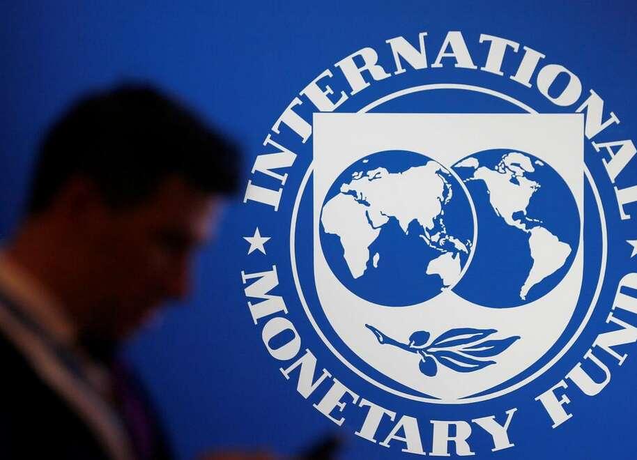 IMF, Pakistan, government employees