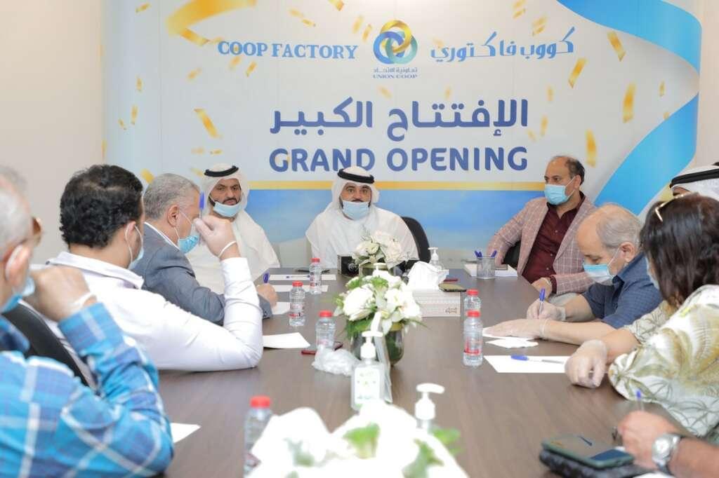 Union coop, Al Tayy, Khalid Humaid Bin Diban Al Falasi