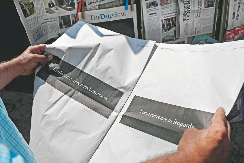 Lebanese daily prints blank edition to protest crisis - News