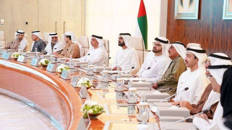 Youths, UAE government, boards, appointment, 33 youngsters
