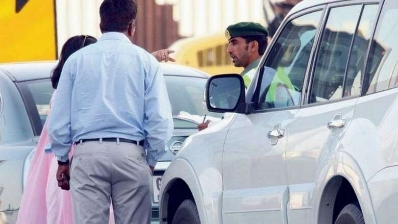 Dubai Police, fine, road