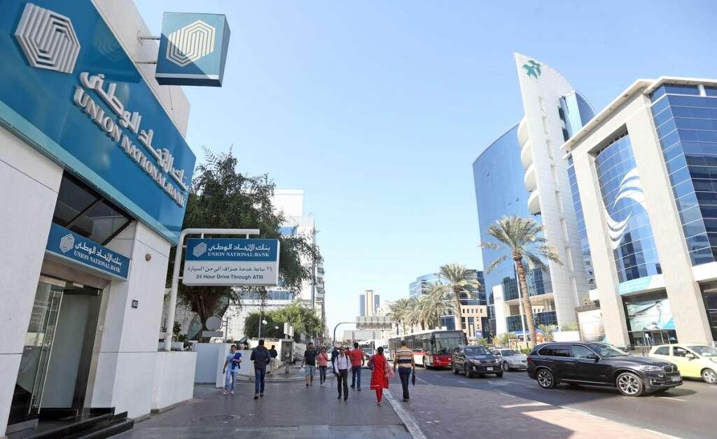 UAE banks invest Dh87 billion in Saudi Arabia, Egypt