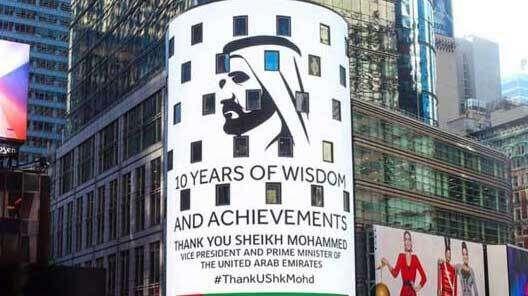 Shaikh Mohammed hailed by New Yorks Nasdaq building