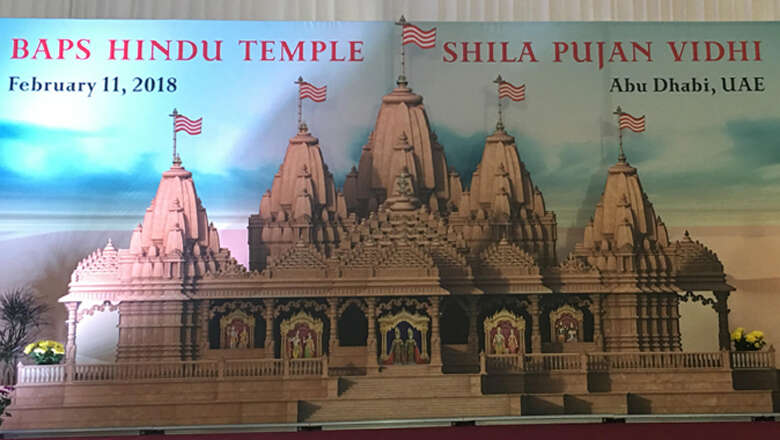 First Hindu temple in Abu Dhabi to be completed by 2020