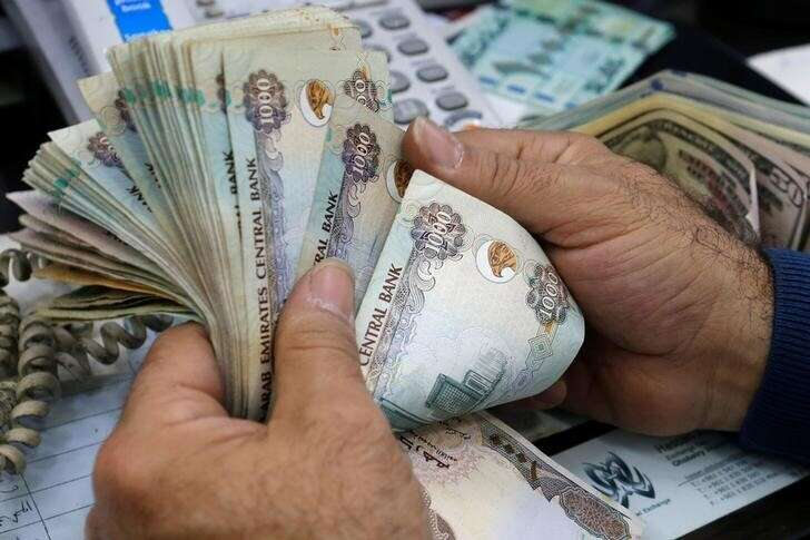 Will UAE banks increase their fees due to VAT? Find out