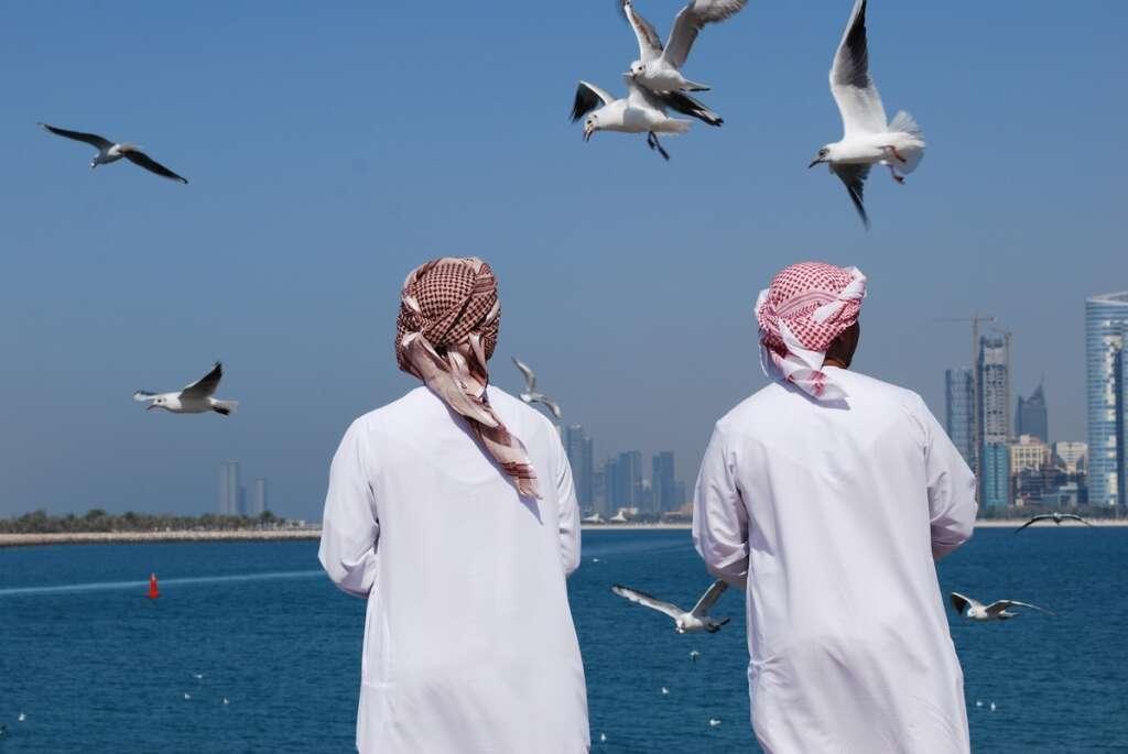 UAE weather, climate, lowest temprature, Dubai weather forecast