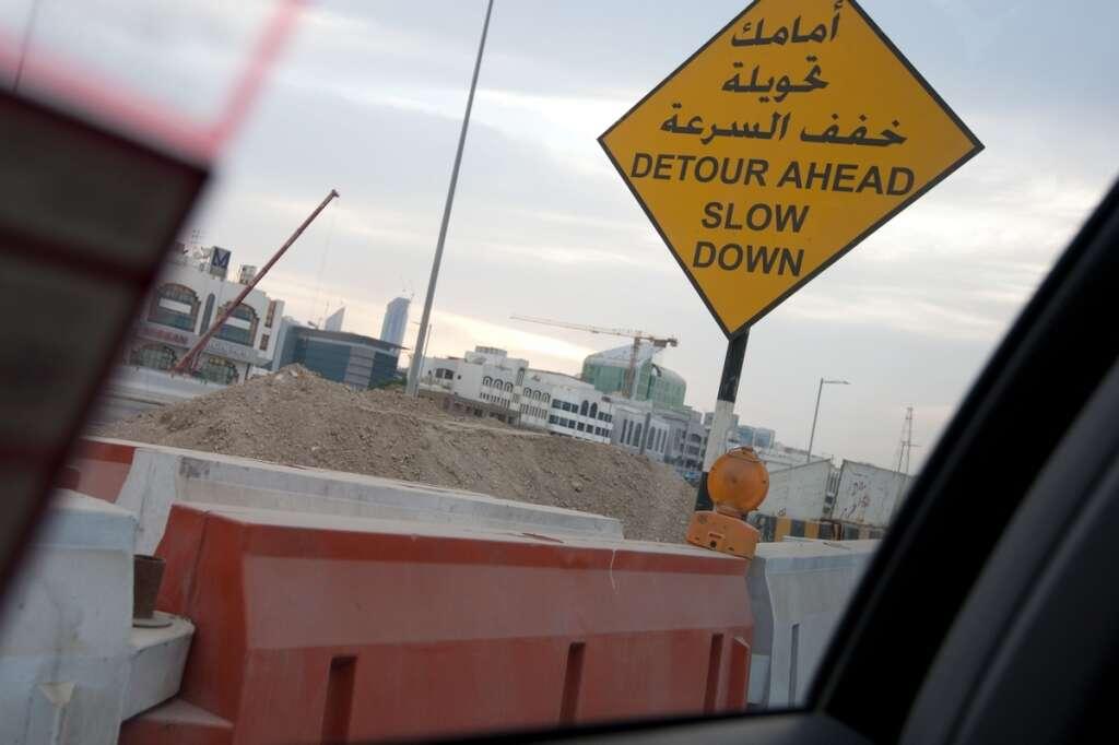 road closure, dubai, abu dhabi, traffic, UAE