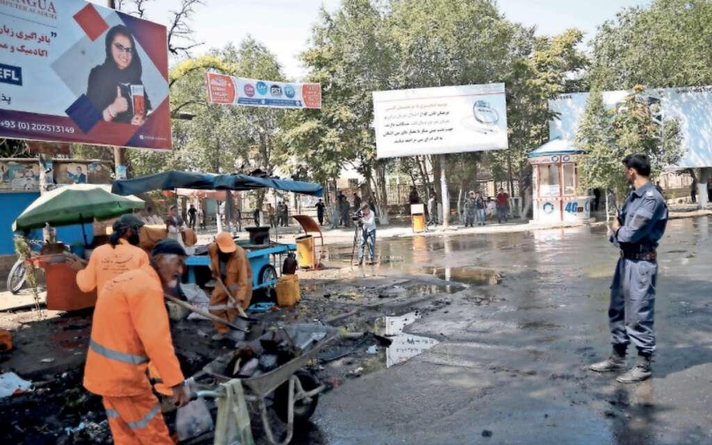 Kabul University, terrorist attack, UAE