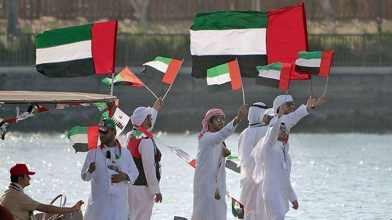 Holiday for birthday of Prophet Muhammad (PBUH) announced in UAE
