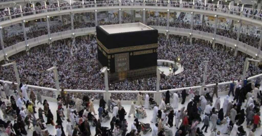 Haj application submission date extended in Pakistan - News