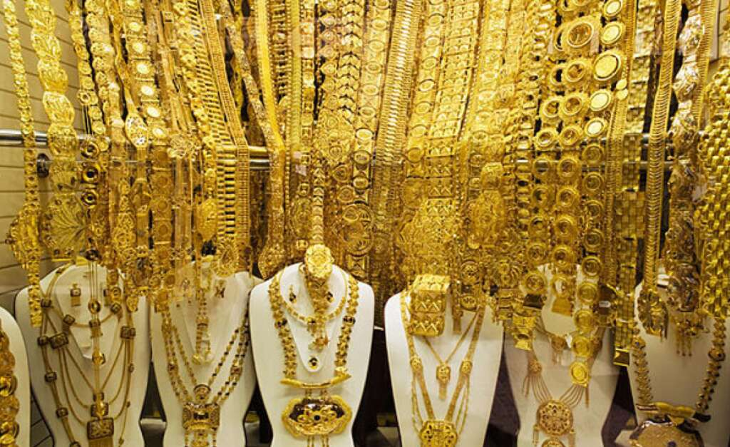 Spot Gold Edged Down 0 1 Per Cent To Dh4 750 Ounce