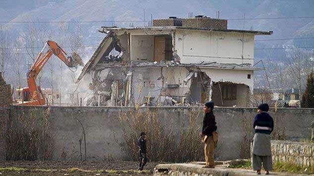 Chilling photos of Bin Laden's wife, family - News   Khaleej