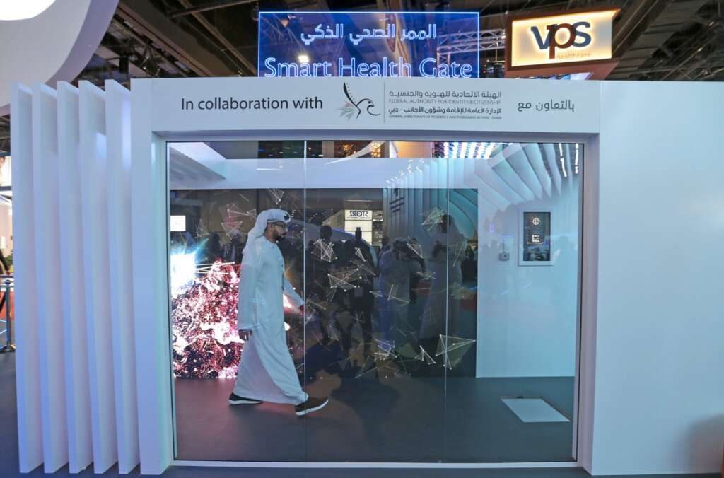 Smart gates at Dubai airport to test passengers vitals