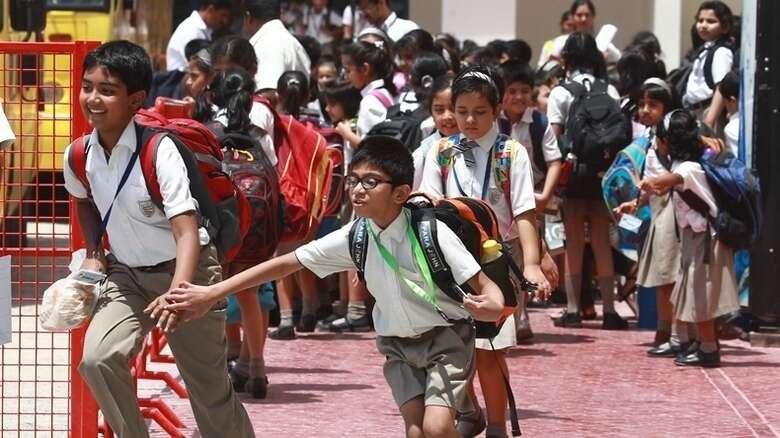 Ministry of Education, school holidays, ter break