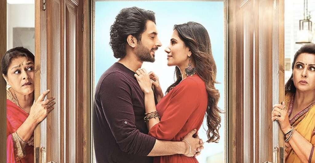 review, Jai Mummy Di, Sunny Singh, Sonnalli Seygall, Poonam Dhillon, Supriya Pathak