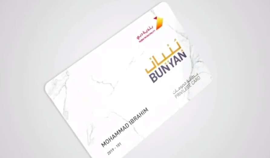 discount card, Bunyan, Dubai Municipality, Emiratis