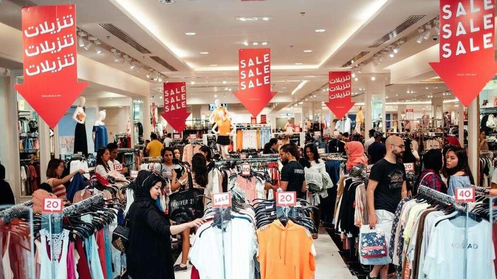 brands4u hosts 90 per cent discounts