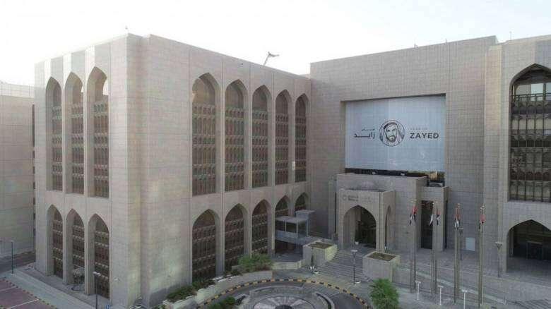 uae central bank, announces, Dh100 billion, support scheme