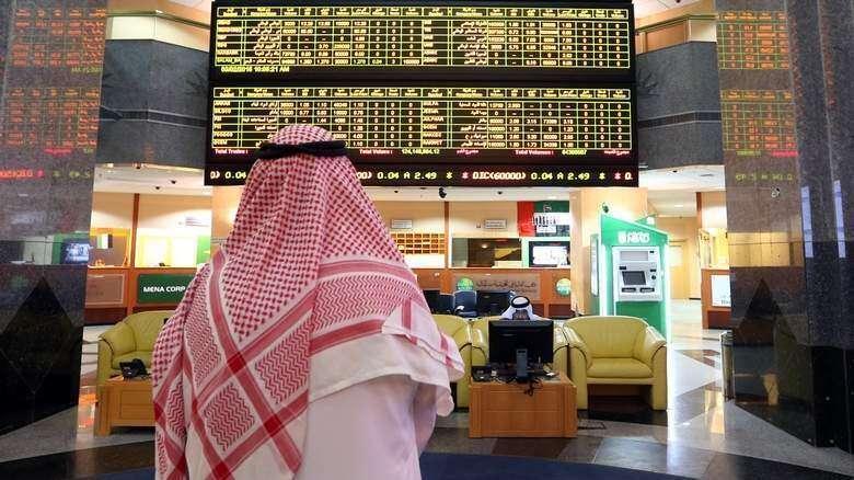 Image result for abu dhabi stock exchange