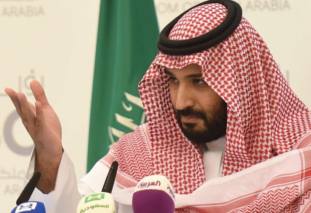 Saudi Arabia finalises diversification strategy