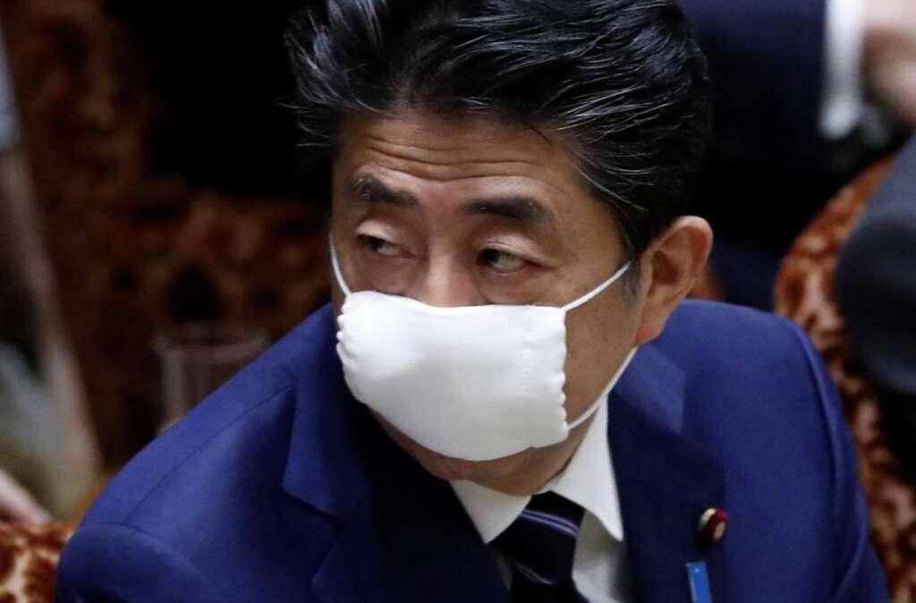 lockdown, Japan, Covid-19, Abe