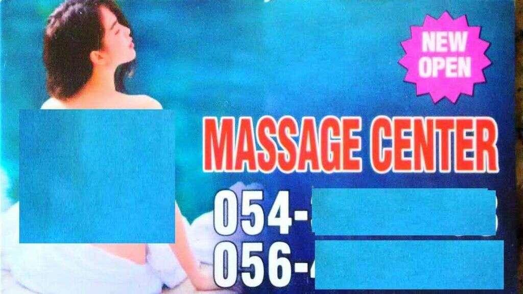 Sex massage à Sharjah
