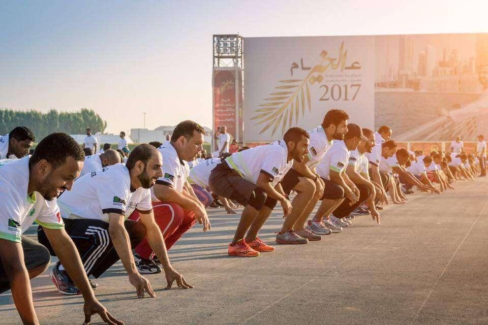 Video: Dubai cops bag world record for fitness challenge activity