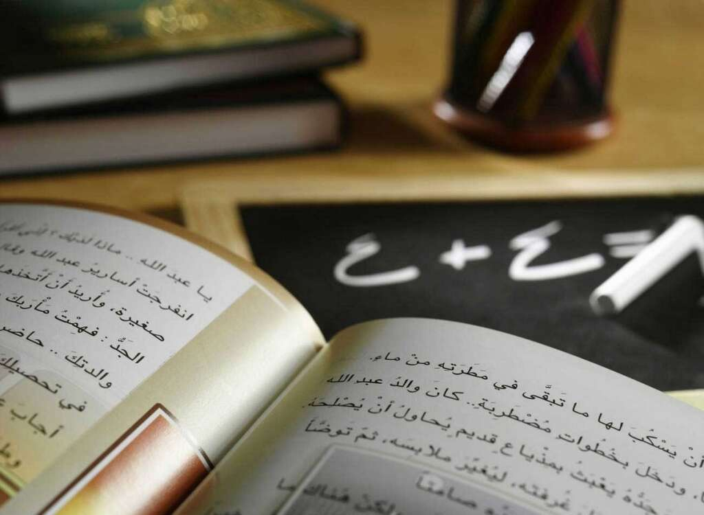 Arabic content is less than 3% on world wide web