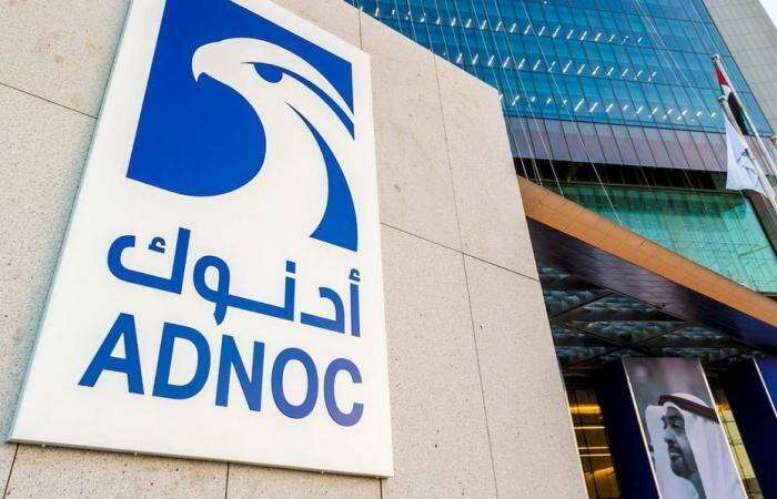 adnoc, Global Infrastructure Partners, Brookfield Asset Management, Singapore's sovereign wealth fund GIC, Ontario Teachers' Pension Plan Board, Adnoc gas pipelines