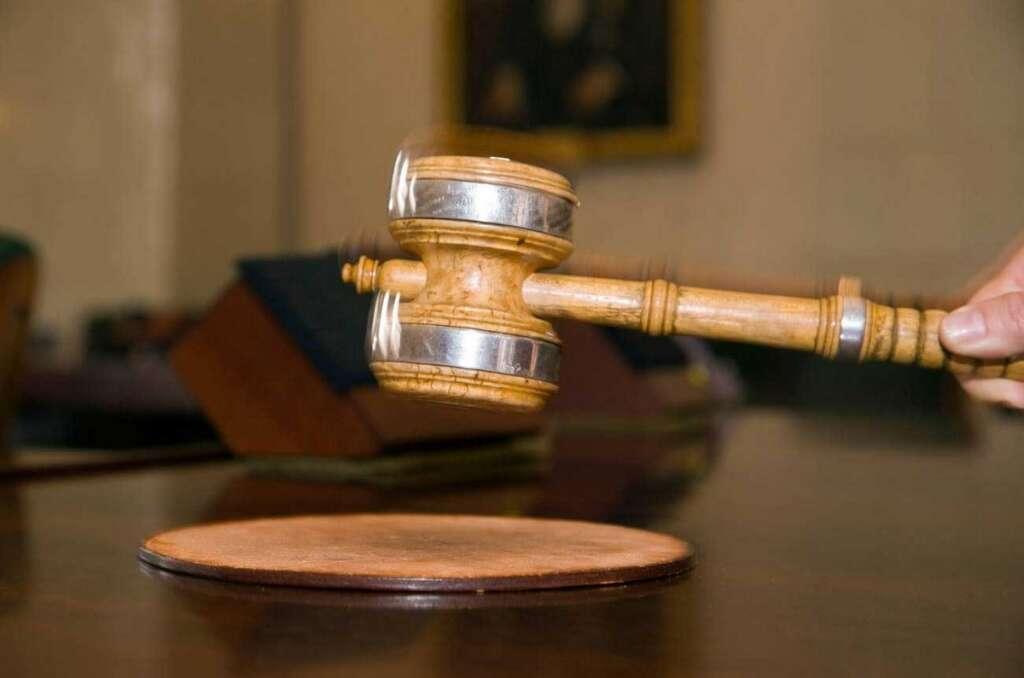 Pakistan, Anti-Terrorism Court, fine, 4,738 yrs, imprisonment,