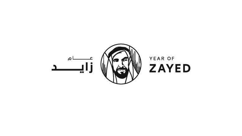 Special Year of Zayed number plate to go on sale in UAE