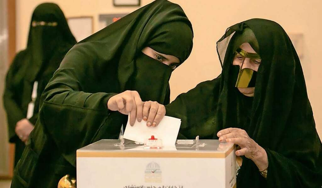 Citizens, vote, first day, Sharjah council, polls, citizens, Sharjah, Sharjah Consultative Council,
