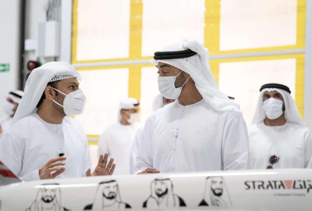 Mubadala, Strata, aerospace, UAE, Strata Manufacturing