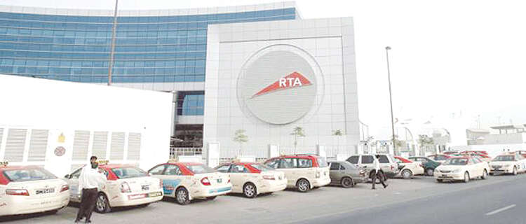 RTA,  Roads and Transport Authority , dubai