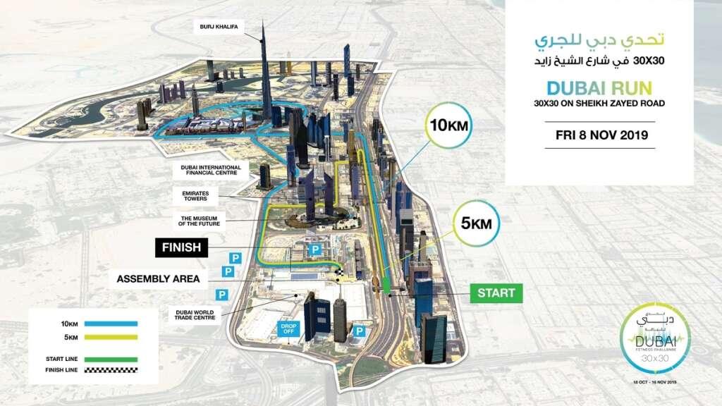 Dubai Run 30x30, Sheikh Zayed Road, road closure, dubai fitness challenge, RTA