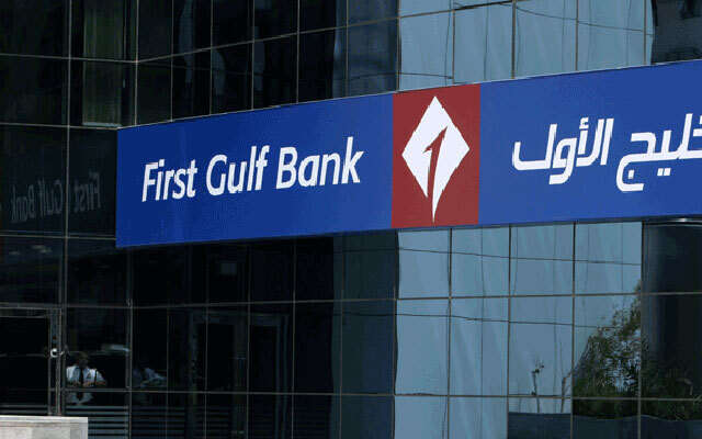 FGB annual earnings jump 18% in '14, revenue up 10%